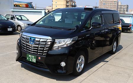 アルファードHV(ワゴンタクシー)